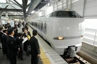 北陸新幹線との乗り継ぎ時間短縮