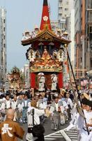 祇園祭、ハイライトの山鉾巡行