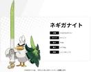 ポケモン公式サイトのバグ復旧 謎の新ポケモン正体…