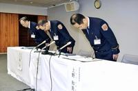 消防士が酒気帯び運転、懲戒処分