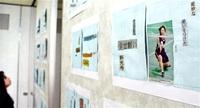 新聞切り抜き 光る川柳 福井新聞勝山支局コミュニティーホール 世相表す110点展示