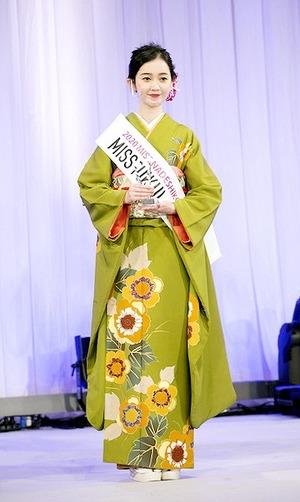 ミスなでしこ福井県代表に着物美人賞