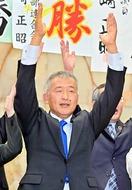 勝山市長選、水上氏が初当選
