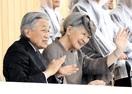 天皇、皇后両陛下が福井にご関心