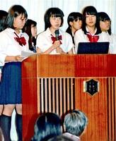 全国高校生まちづくりサミットで、まちづくりの活動事例を発表する高校生=8月27日、福井県鯖江市