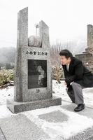 故小林繁さんの功績をたたえ建てられた記念碑=14日、福井県永平寺町東古市の本覚寺