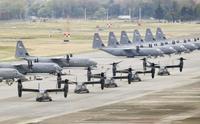 米軍機にレーザー照射の疑い
