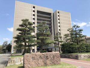 福井県部長級の政策幹が退職願